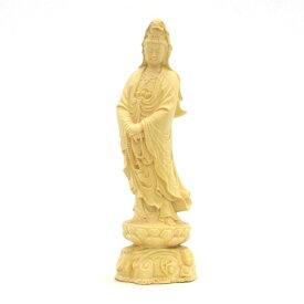 仏像 観音菩薩 立像 高さ12cm 水柘植 観音像 観世音菩薩 観自在菩薩 六観音