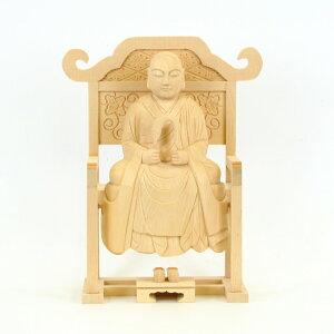 仏像 道元禅師 承陽大師 座像 21cm 桧木 曹洞宗