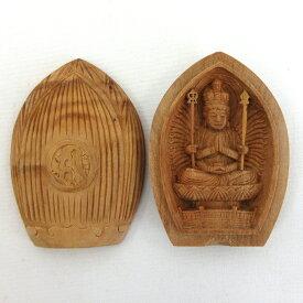 仏像 懐中仏/香合仏 千手観音菩薩 子年 守り本尊 白檀
