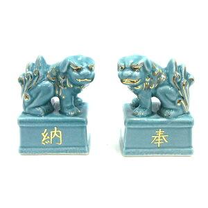 仏像 狛犬 10cm 一対 陶器製 神具 風水 置物