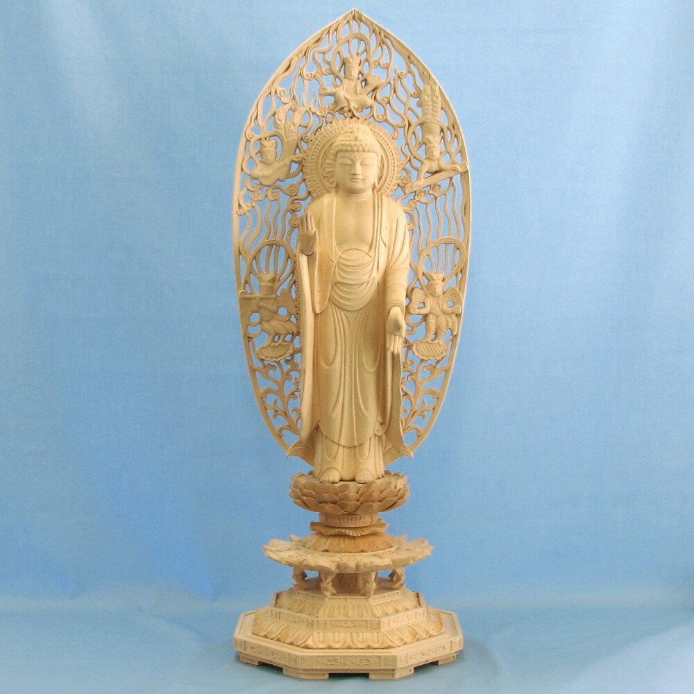 仏像 釈迦如来 立像 身丈1.3尺総高80cm 飛天光背 八角台 桧木 【受注生産】