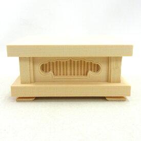 木製仏具/四角台座(小)W10*D8*H5cm桧木