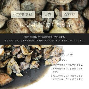 【栗山ノーサン】炭火焼鶏[500g]