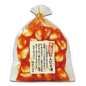 「キムチ にんにく漬」食品 漬け物 キムチ 水キムチ