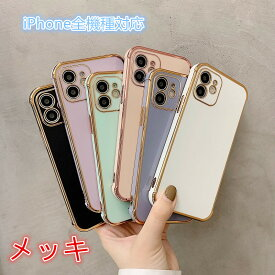 iphone全機種 iphoneケース iphone11ケース iphone12ケース iPhone11ProMax ケース  iphone11pro ケース iphone12mini/12pro/12promaxケース iphone7/8/SE iphoneXR/X/XS/XSMAXケース 耐衝撃 カワイイ 韓国