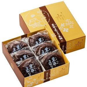 黒平まんじゅう本舗の看板商品!成田銘菓 黒平まんじゅう(6個入り)