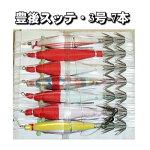 脇漁具(糀谷漁社)豊後スッテ3号-7本針マイカスルメイカヤリイカ