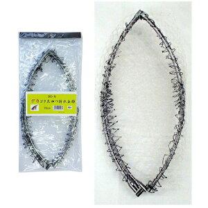 タカ産業・デカゴク太四つ折れ玉枠70cm 305-N(タモ枠・タモ網セット)
