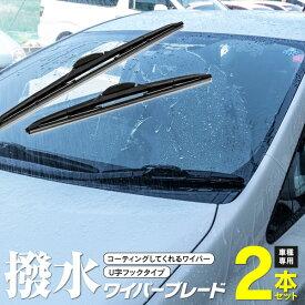 撥水ワイパー 3Dエアロ マツダ アテンザ ワゴン GJ##W系 H24.11〜 撥水シリコンコーティング ブレード 簡単交換 梅雨 450mm×600mm 2本セット