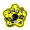 【NAKAGAWA】スワロフスキー マグネットステッカー BABY IN CAR [NA-STC-001] Made with Swarovski Crystals (ネコポ…