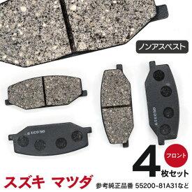 ブレーキパッド ジムニー JA11 JB23 JB43 高品質 MD9000 55110-70A00 (送料無料)