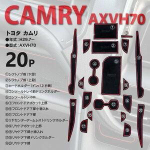 AZゴムゴムマットT-31(A)カムリブルー
