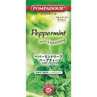 金柑緑茶ティーバッグ20g(2g×10袋)【緑茶】