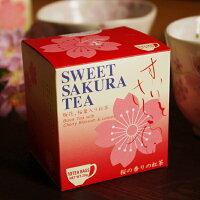 スイートサクラティー紅茶ティーバッグ20g(2g×10袋)【紅茶】