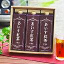 【お中元】アイスティー ギフト リキッド あいす紅茶 3本ギフトBOXセット♪【送料無料】 1000ml×3本 お中元 無糖/箱…