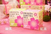 スイートサクラティー緑茶さくら桜ティーバッグ20g(2g×10袋)【緑茶】
