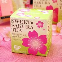 スイートサクラティー緑茶ティーバッグ20g(2g×10袋)【緑茶】