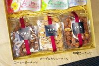 【送料無料】やさしいデカフェ紅茶とお菓子のギフトセットギフトボックス入り/贈り物/内祝い/引き出物/出産祝い/誕生日/紅茶/お菓子/おやつ/御歳暮