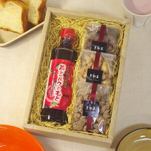 苺ミルクのもとと良く合うお菓子のギフトセット 贈り物/内祝い/引き出物/出産祝い/誕生日/お菓子/おやつ/御歳暮/御年賀/送料無料