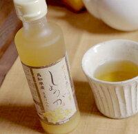 しょうが高知県産生姜汁入り