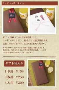 【あす楽】【即納】黒船屋の柚子ジュース(500ml)ゆずユズユズ、ゆず、柚子ゆずジュース、ゆず果汁、クエン酸、ビタミンCギフトラッピング対応贈り物に♪