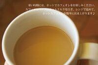 カフェラテベース大人気アイス・ホットお家で本格的なカフェラテが簡単に作れちゃう♪コーヒーカフェオレコーヒー牛乳豆乳ラテカフェジュースおいしい来客おもてなしおやつ