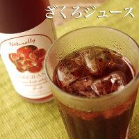 【お歳暮】黒船屋のざくろジュース(500ml)果汁100%希釈飲料ザクロ贈り物健康美容あす楽対応即納