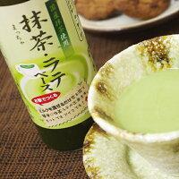 お家でつくる抹茶・ラテベース(275ml)