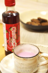 苺みるくのもとジュース大人気!お家でつくる♪とちおとめのいちごミルク(275ml)いちごみるくいちごストロベリーラテカフェジュース自宅用カフェホットアイスいちごみるく