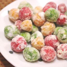 ハチミツ豆(80g) 色とりどりでとってもキュートな美味しい豆菓子♪ お菓子/豆菓子/お茶菓子/和菓子/おやつ