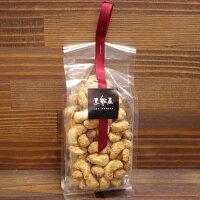 メープルカシューナッツ(120g)豆菓子、お茶菓子、和菓子、おやつ、おつまみ、晩酌