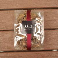 コーヒーピーナッツ(110g)豆菓子/おかし/おつまみ/おやつ/お茶菓子/珈琲ピーナッツ