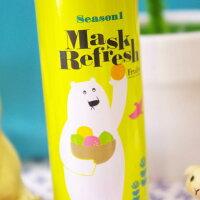マスクリフレッシュフルーティスプレーシーズン1リフレッシュ/香り/アロマ/マスク用スプレー