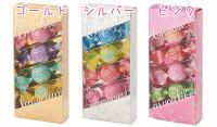 バスギフトアマイワナバスキャンディー4粒ギフトセットラッピング対応入浴剤/お風呂/プチギフト/ギフト