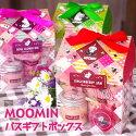 ムーミンバスギフトボックスギフト/バスセット/お風呂/誕生日