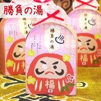 【ネコポス便対応】開運湯バスギフト入浴剤3包入り(20g×3包)入浴剤バスパウダー