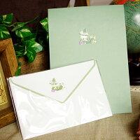 【メール便】スナフキンレターセット便箋10枚と封筒4枚のセット手紙/便箋/封筒