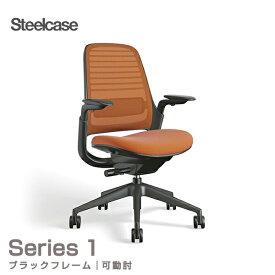 スチールケース シリーズワン アジャスタブルアーム付 ブラックフレーム Steelcase Series1 435A00BA オフィスチェア 事務椅子 イス メッシュチェア リクライニング 体重感知機能