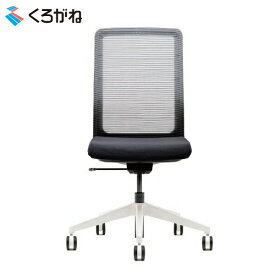 【P5倍18日まで】くろがね オフィスチェア フレシス FS100WF 肘なし ホワイトベース 背グレーメッシュ 5色 メッシュチェア タスクチェア ワークチェア fresys 事務椅子 ワークチェア