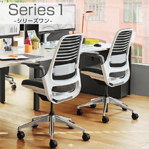 スチールケース シリーズワン シーガルフレーム アームなし Steelcase Series1 435A00SN オフィスチェア 事務椅子 イス メッシュチェア リクライニング 体重感知機能