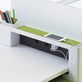 【クーポンあり】スチールケース SOTO II ローンチパッドディバイダー Steelcase ソトツー デスク間仕切り オフィス家具