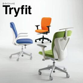 くろがね オフィスチェア トライフィット FT210F-F1-BK ブラックシェル 固定肘付き ハイバック Tryfit 自動体重感知機能搭載 事務椅子 ワークチェア