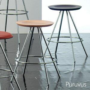 【カウンターチェア】【完成品】 高さ460mm PURVUS パルヴェス 木製 天然木 イス 椅子 チェアー 店舗 Sutadio Soft Line スツール デザイナーズ家具 おしゃれ