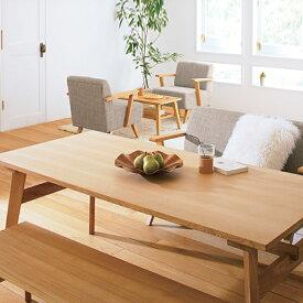 【クーポンあり】少し低めの天然木ダイニングテーブル 天板高さ65cm 160×80 2色 4人掛け アッシュ 長方形テーブル テーブル 食卓テーブル カフェテーブル 北欧 食卓 長机『ちょとオシャレ家具』東谷 RTO-745T