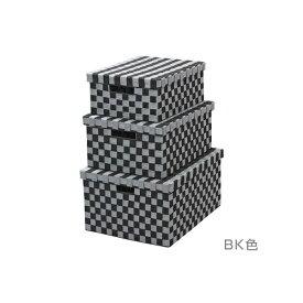 『ちょとオシャレ家具』「リボンバスケット3個セット」収納BOX 3サイズセット かご バスケット 収納ケース おもちゃ クローゼット おしゃれ 小物入れ 雑貨 収納ケース 収納box 籠 モダンバスケット フタ付き SSB-814BK