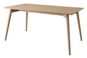 【ポイント5倍】カラメリ ダイニングテーブル W150xD80 天然木アッシュ ハの字脚 丸みのあるデザイン KRM-150 東谷