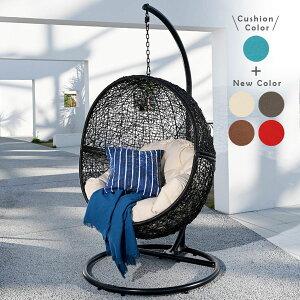 Breeze ハンギングチェア ワイド ブラック クッション5色 C500BK ハンギングチェアー ハンモックチェア 椅子 ゆりかご パーソナルチェア 1P 一人掛け 宙吊り