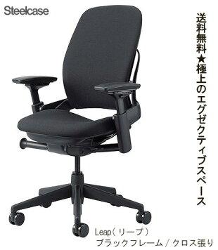LEAP(リープ)オフィスチェアK-46216179/6205クロス張り