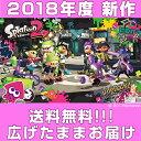 スプラトゥーン2柄 デスクマット DM-18ST 任天堂 Nintendo Switch ニンテンドースイッチ Splatoon2 リバーシブル 両面…