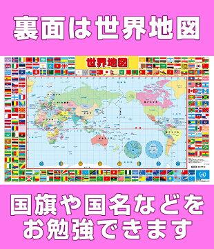 サンリオキャラクターズデスクマット世界地図サンリオキャラクター女の子リバーシブル両面ハローキティキキララポムポムプリンクロミパティー&ジミーウサハナけろけろけろっぴくろがね学習デスクパソコンデスク子供部屋セールポイント5倍くろがねっと